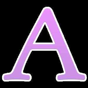 Annabel Allan